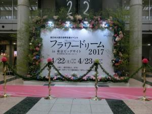 2017-04-22-01